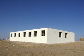 Schule, Afghanistan